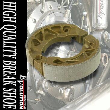 【あす楽対応】 EV-243S ドラムブレーキシュー ジョグ Jogデラックス ジョグZR ジョグC リモコンジョグ ジョグZ2 ビーノ ビーノクラシック ビーノデラックス VOX VOXデラックス ベーシックジョグ シグナスZ BW'S アクシストリート ビーノ125