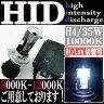【あす楽対応】 35W HID H4 【10000K】 スライド式 Hi ビーム/Lowビーム切り替え 極薄型 防水 スリムバラスト パーツ