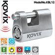 【あす楽対応】ご購入特典付き! KOVIX 大音量アラーム付き パッドロック 盗難防止用 KBL12