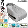 【あす楽対応】ご購入特典付き! KOVIX (コビックス) USB充電機能搭載 大音量アラーム付き セキュリティ ブレーキディスクロック KNL5 (カラー:ステンレス)