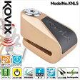 【あす楽対応】ご購入特典付き! KOVIX USB充電機能搭載 大音量アラーム付き ディスクロック KNL5 (カラー:ゴールド)