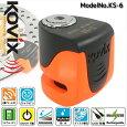 【あす楽対応】世界最小最軽量USB充電機能搭載大音量アラーム付きセキュリティブレーキディスクロックKS-6(カラー:蛍光オレンジ)