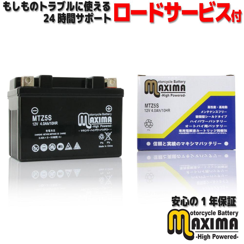 バイク用品, バッテリー  MF MTZ5S YTZ5S GTZ5S FTZ5S HONDA AA01 70 C70 90 HF09 90 HA02 MD90 90 HF06