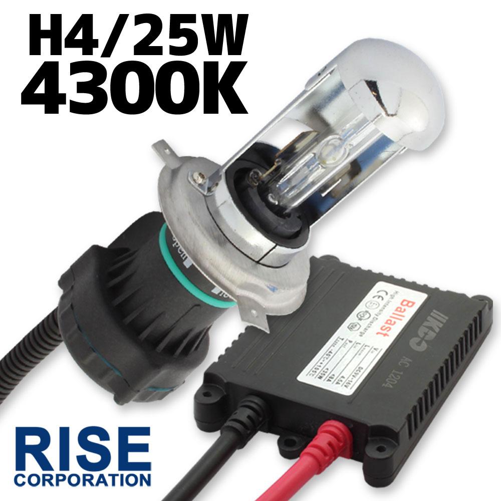 ライト・ランプ, HID 25W HID H4 4300K Hi Low