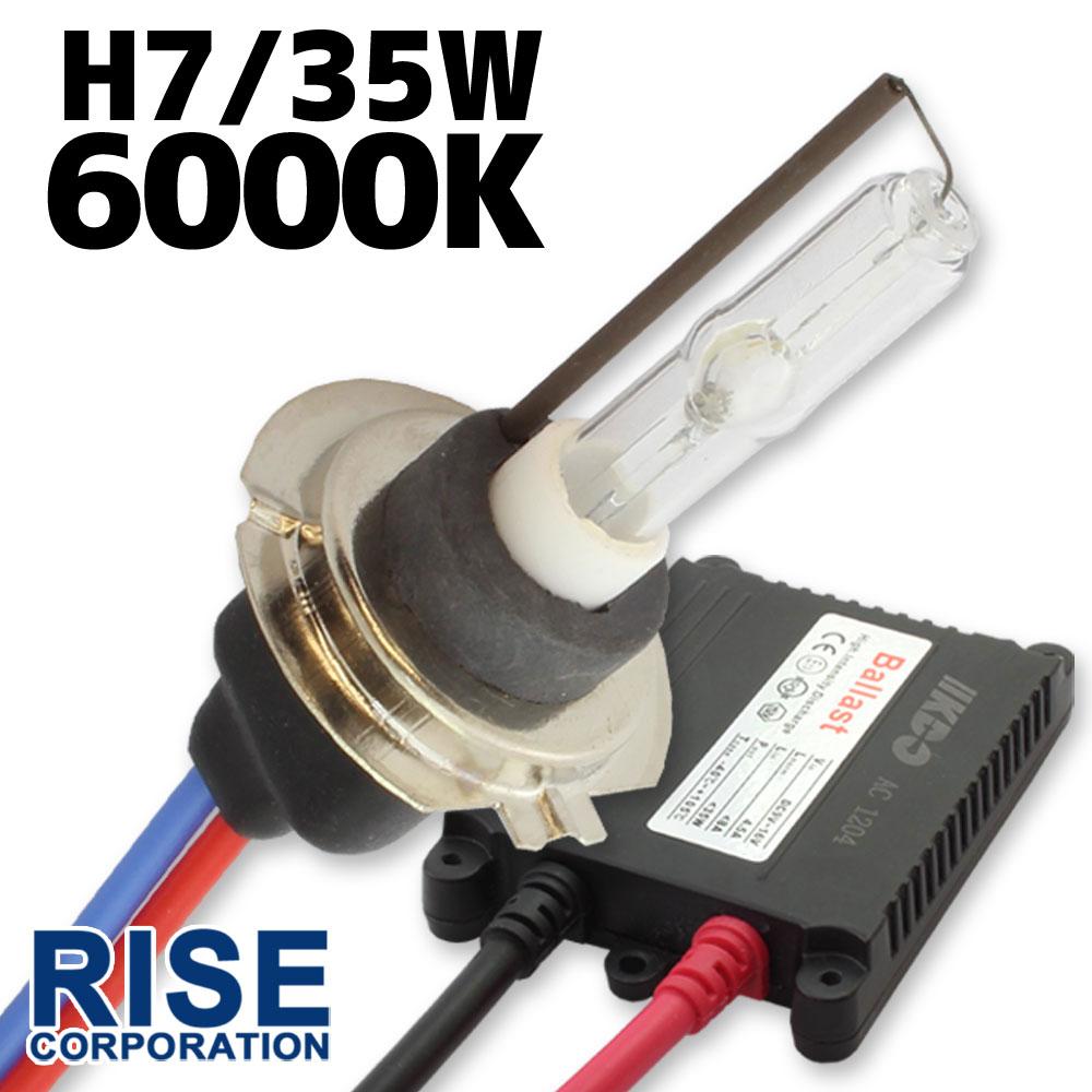 ライト・ランプ, HID 35W HID H7 6000K CBR600F4i CBR600RR1000RR CBR954RR CBR1100XX GSX-R1000 GSX-R750