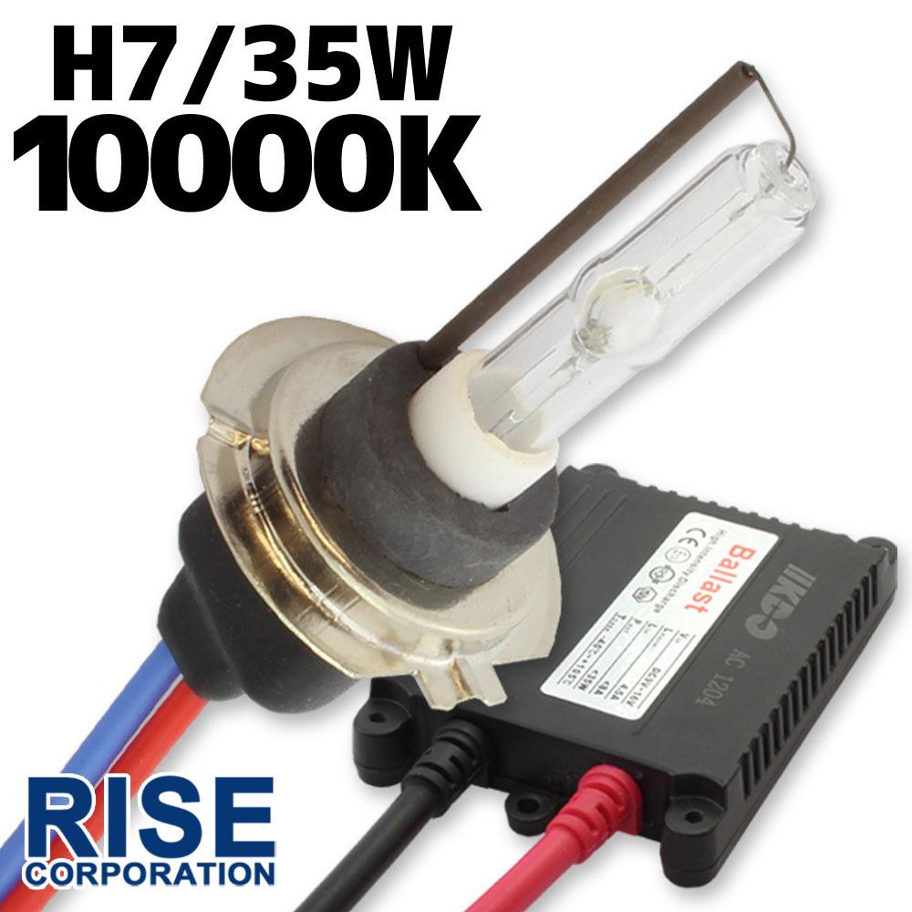 ライト・ランプ, HID  35W HID H7 10000K CBR600F4i CBR600RR1000RR CBR954RR CBR1100XX GSX-R1000 GSX-R750