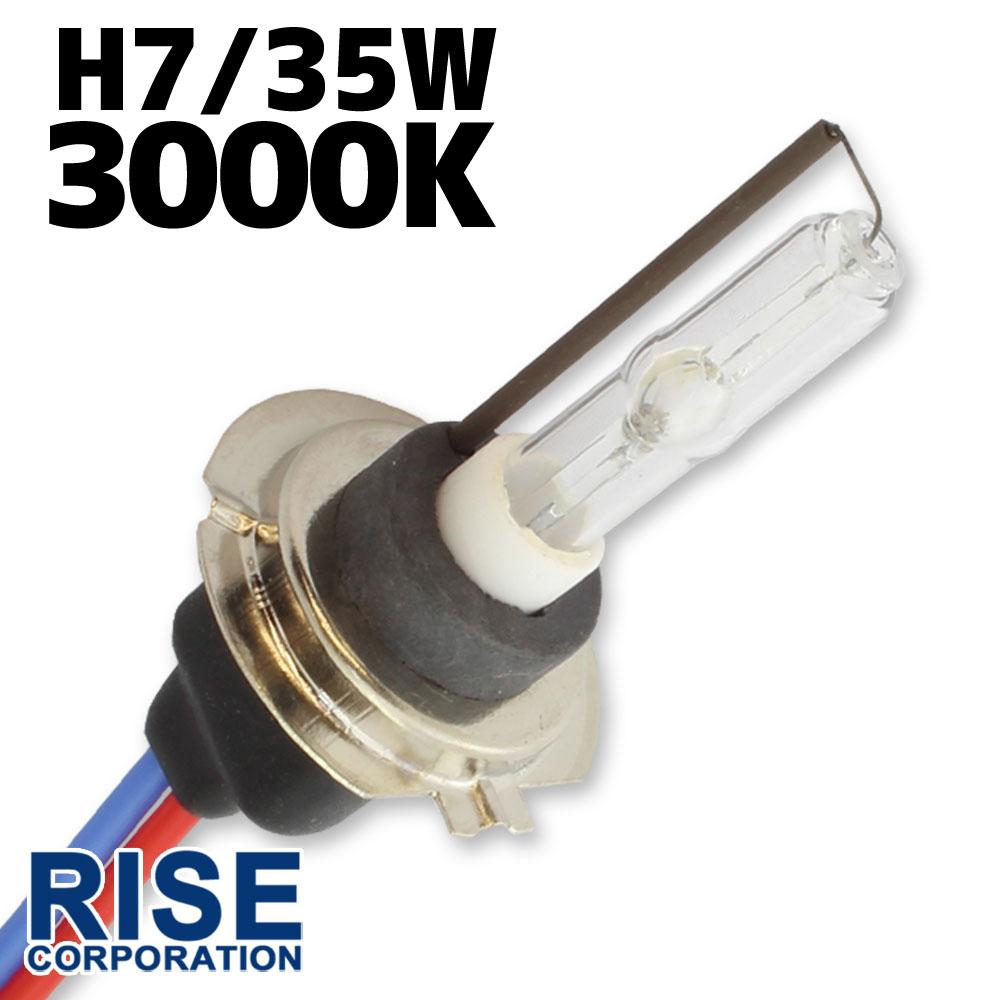 ライト・ランプ, HID 35W HID H7 () 3000K