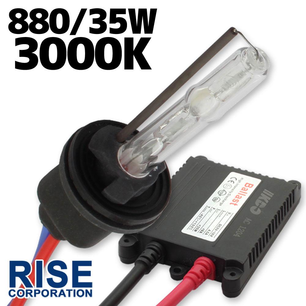 ライト・ランプ, フォグランプ・デイランプ  35W 880 HID 3000K