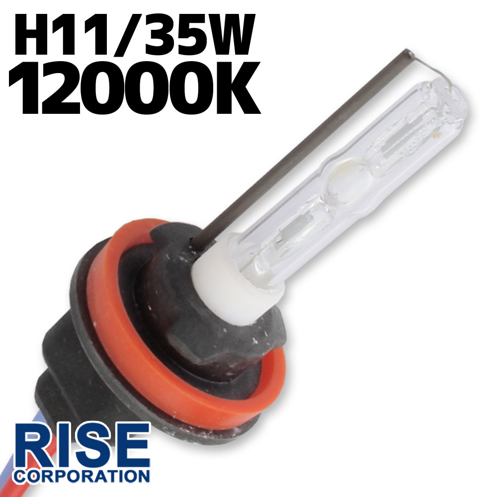 ライト・ランプ, HID  35W HID H11 () 12000K 250 4D9 GSX-R600 GSX-R750 NINJA ZX-6R ZZR1400