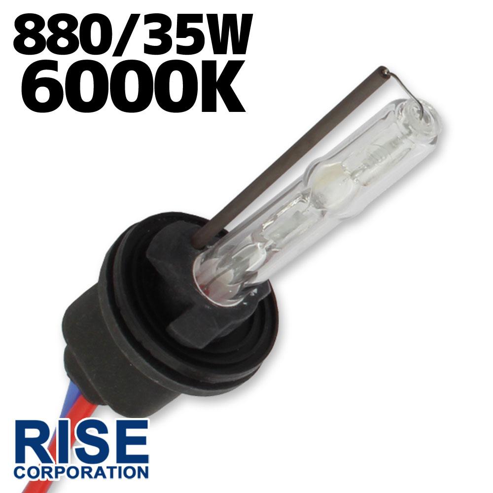 ライト・ランプ, フォグランプ・デイランプ 35W HID 880 () 6000K