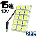 12V 15連 3chip SMD/LED ルームランプ ルームライト マップ ...