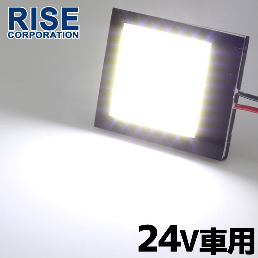 ライト・ランプ, ルームランプ  24V LED LED 35.5mm40.5mm T10 BA9S L