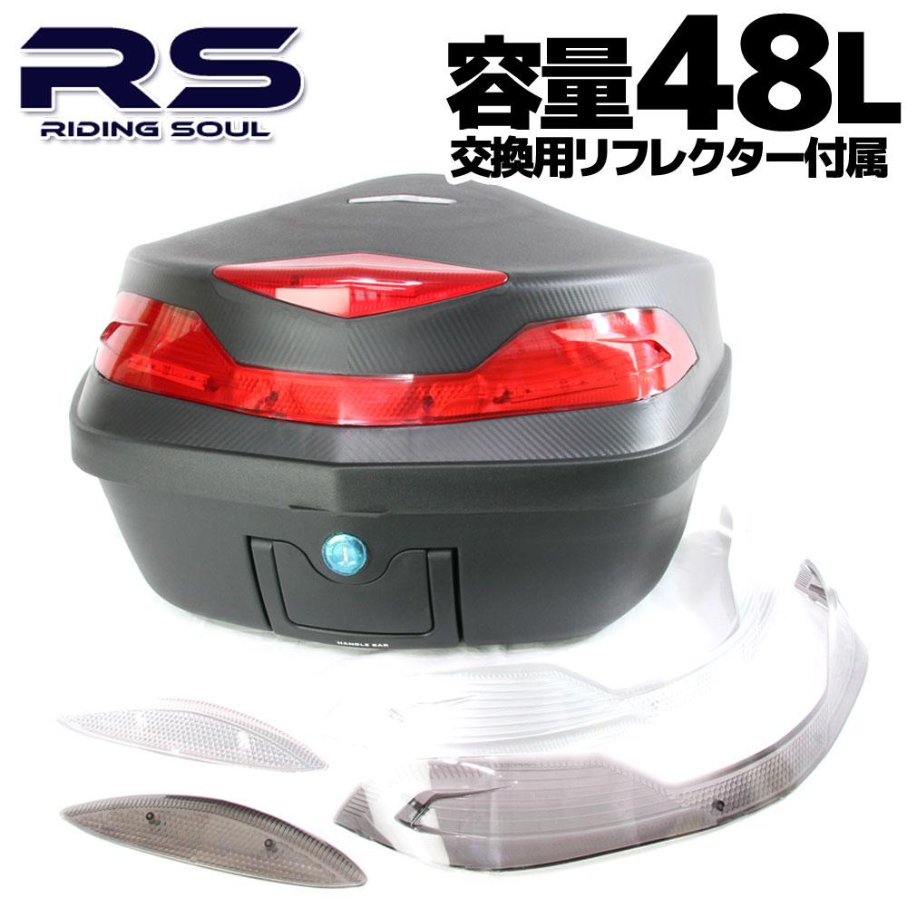 バッグ・ケース, トップケース・リアボックス  48L LED G CB1100XX ST1100 ST1300 VFR1200F VFR1200X CB1000R CBR1000RR CRF1000L