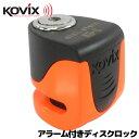【あす楽対応】 KOVIX(コビックス) 世界最小 最軽量 ...