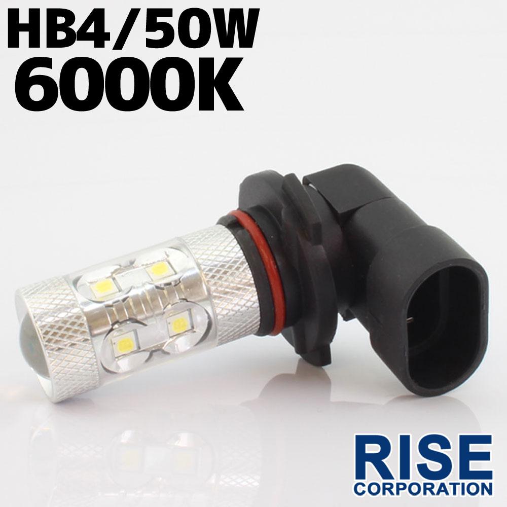ライト・ランプ, フォグランプ・デイランプ !! !! 50W LED HB4 12V24V 2