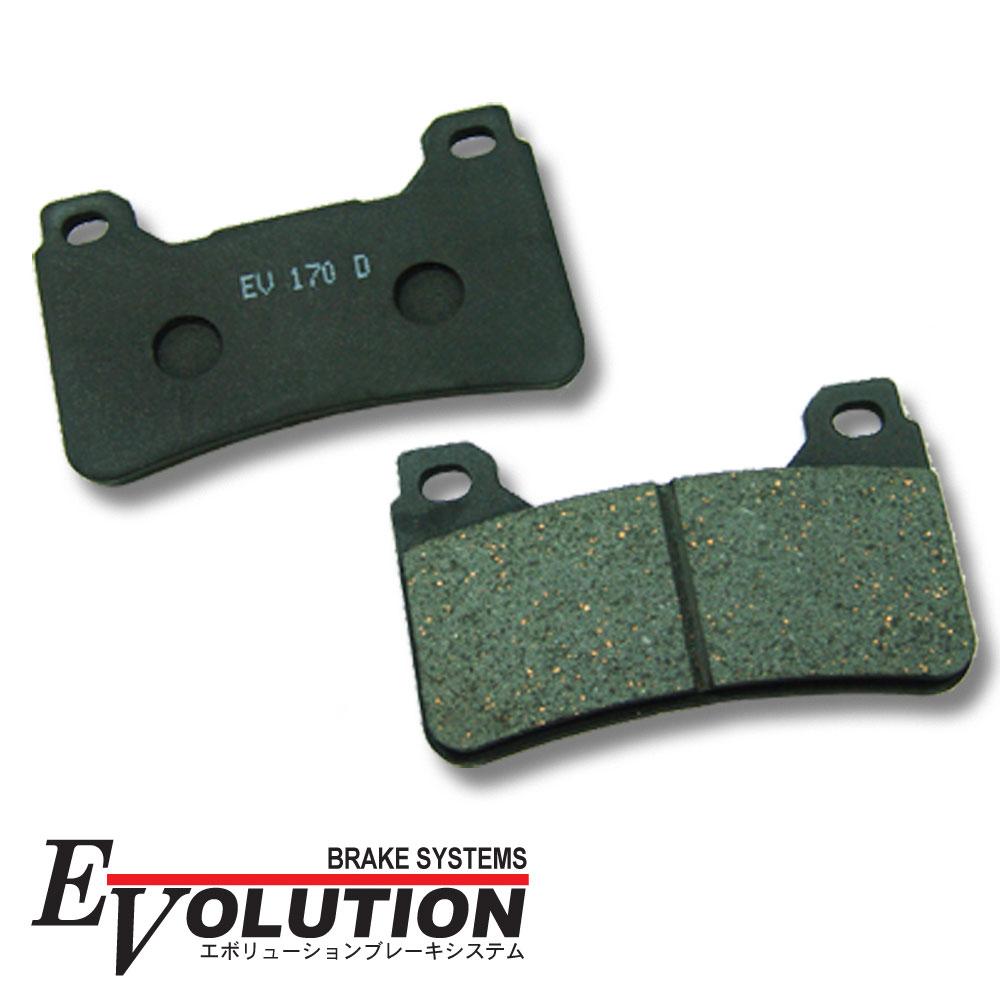ブレーキ, ブレーキパッド EV-170D CBR600RR PC37 PC40 CBR1000RR SC57 SC59