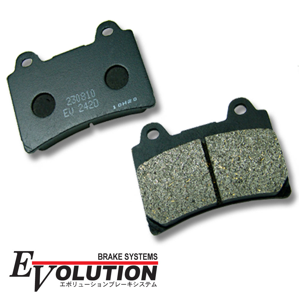 ブレーキ, ブレーキパッド EV-242D FZR250 2KR TDR250 2YK TZR250 1KT 2XT SRX400 3VN SRX600 FZ750 3KS TZR250 1600 1700 VP12J