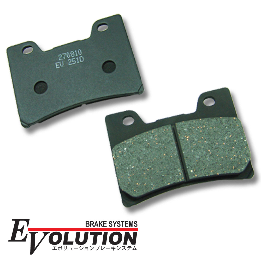 ブレーキ, ブレーキパッド EV-251D FZR600 YZF600 FZR1000 V-MAX 2WE