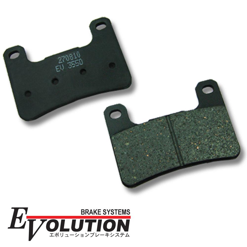 ブレーキ, ブレーキパッド EV-355D GSX-R600 GSX-R750 GSX-R1000 VZR1800 GSX-R1000Z GSX1300R HAYABUSA Ninja ZX-10R