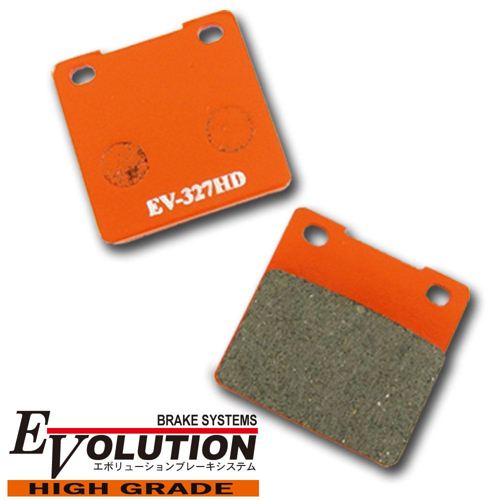 ブレーキ, ブレーキパッド EV-327HD Inazuma 400 GSX400FW GSX400R GSX400S GSX-R400 GSX-R400R RF400RRV SV400S GS500 GS500E GS500F GSX500E RG500 GS550E GS550L GSX550EED 600 600 GSX600R GSX-R600 GSX-R600W