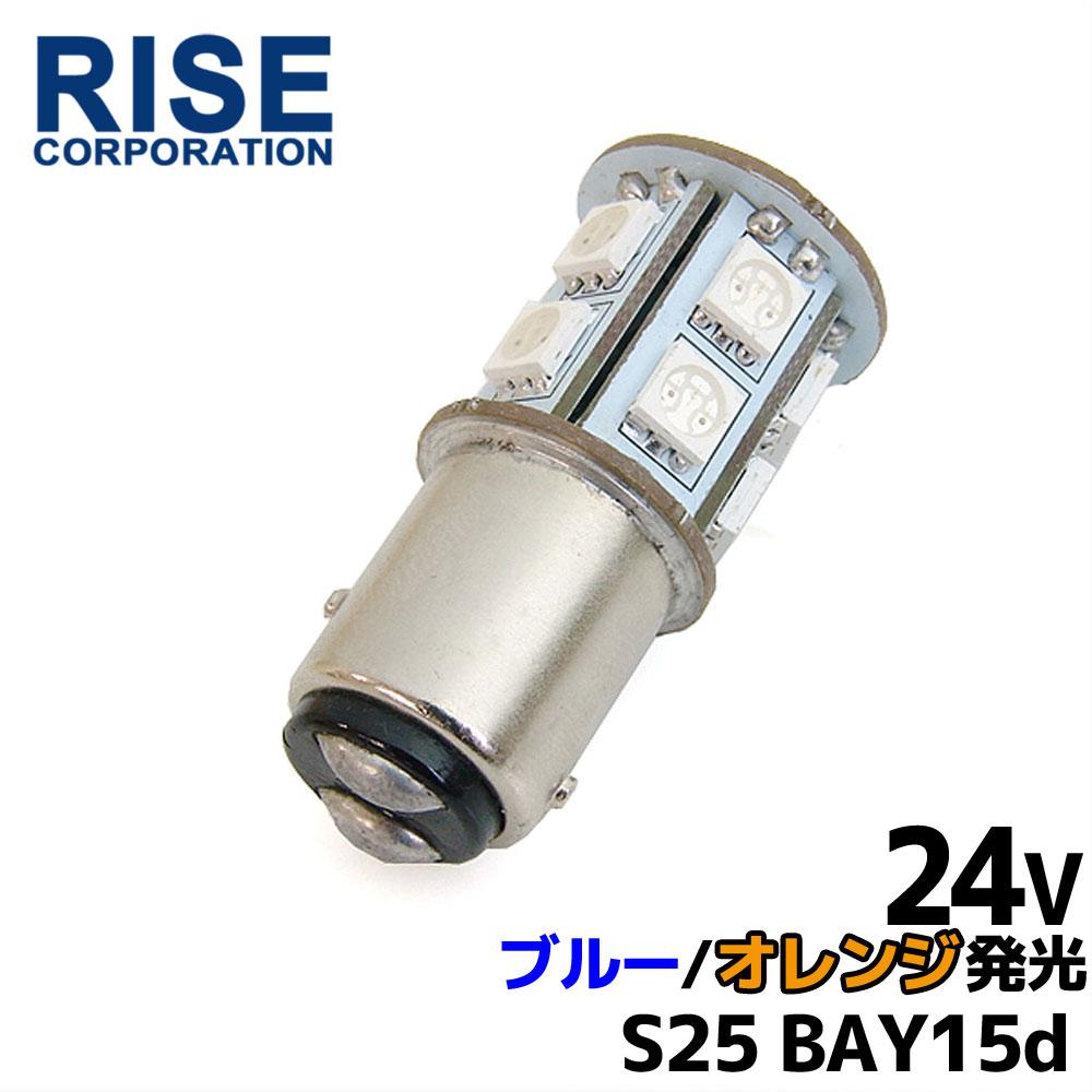 外装用品, ランプ・電飾パーツ 24V 2 13 SMD LED () S25G18 BAY15d 1
