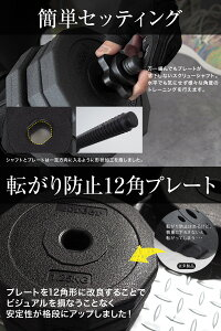 ダンベル10kg2個セット可変スピンロック式重さ調整可能筋トレトレーニング500g3kg3.5kg4.5kg6kg7.5kg10kg床を傷つけない&音を軽減する錆びないポリエチレン製バーベルに変更できる接続部品付き