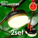 【停電対策】LED ランタン 明るい 暖色 充電 ライト u