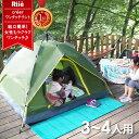 【雑誌GOODA掲載】【割引ギフト】ワンタッチテント フルクローズ テント ワン