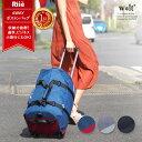 【送料無料】ボストンバッグ 旅行 修学旅行 レディース 女子...