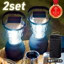 【P3倍&お得なクーポン有♪7/24迄】LED ランタン L