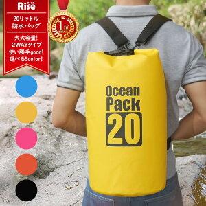 防水バッグ 防水 バッグ スイムバッグ レディース 大容量 スイミング スポーツバッグ メンズ スイミングバッグ プール 海 ビーチ アウトドア マリン 収納 2way 手提げ ポイント消化 ギフ