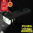 キャットアイ(CAT EYE) HL-EL471RC VOLT800 USB充電式ライト ブラック HL-EL471RC