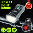 [送料無料]ワイドパワーLEDスポーツかしこいランプ NSKL137 (ブラック、シルバー、ホワイト) Pansonic(パナソニック) 自転車ライト 1000cd(1000カンデラ)で明るい 自動点灯・消灯 自転車の前照灯(ライト)に