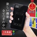 【1000円OFFクーポン有】【1年保証】ホームプロジェクタ