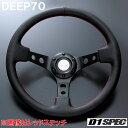 D1 SPEC DEEP70 35パイ ブラックスポーク/レッドステッチ D1...