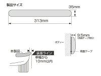 ボディワークプロテクター
