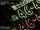 RG(レーシングギア) LED字光式ナンバープレート照明器具 2個1...