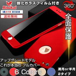ab616c6bd7 iPhone XS ケース iPhoneXRケース iPhone XS max ケース iPhone x ケース iPhone8 ケース  iPhone7ケース iPhone8Plus クリアケース 全面保護 360度フルカバー ...