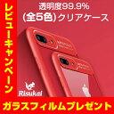 iPhone x ケース iPhone8 ケース iPhone7ケース おしゃれ クリアケース Galaxy s8 ケース Galaxy s8+ iPhone7 Plus ケース iPhone6 ケース iPhone6s ケース iPhone 6 Plus 透明ケース iPhone7 ガラスフィルム レディース メンズ アイフォン8