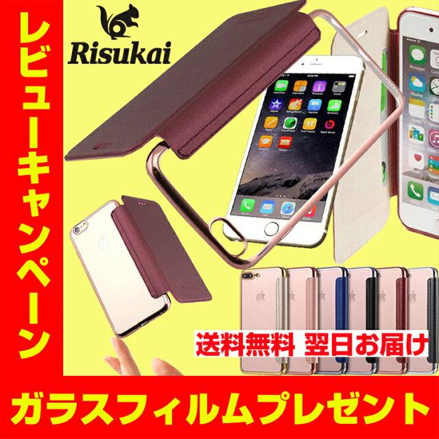 949e25da54 iPhone XS ケース iPhoneXRケース iPhone XS max ケース iPhone x ケース iPhone8 ケース  iPhone7ケース GalaxyS9/S9+ iPhone7 Plus ケース iPhone6 ケース 手帳型 ...