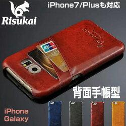 iPhone6s������iPhone6s������iPhone6splus��������Ģ��iPhone6������iPhone5s������iPhone5��Ģ��������Galaxys6��Ģ��Galaxys6edge��������Ģ������饯����s6����������饯����s6���å������������ե���6s�����������ե���6splus������