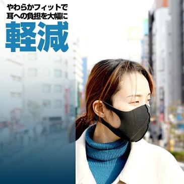 マスク 在庫あり 【千葉発送】 洗えるマスク 4枚セット ウレタン 軽量 立体形状 耳裏軽減 男女兼用 大人用 子供 サイズ あす楽 ネコポス ますく マスク 洗える