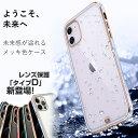iPhone本来のカラー iPhone12 ケース iPho