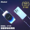 iphone11 ケース iphone11 pro ケース