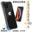 iPhone12 ケース クリアケース iphone12 m