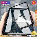 ランキング1位受賞 背面ガラス iphone11 ケース iphone11 pro ケース ipho ...