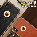 背面本革 iphone xr ケース マスクケース iPhone XS ケース スマホケース おしゃれ 軽量 スラ……