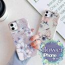 花×大理石 iphone12 ケース iphone12 mini ケース iPhone12 Pro max iPhoneSE ケース 第2世代 ……