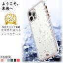 iPhone本来のカラー iPhone12 ケース iPhone12 mini ケース iPhone12Pro ケース iPhone12ProMax ケース iPhoneSE 第2世代 TPU 薄型 フレーム カラー iPhone ケース メタリック iPhone iPhone11 ProMax iPhoneXS XR XSMax iPhone8 7Plus・・・
