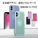 【スーパーセール 60%オフ】iPhone12 ケース 12Pro 12miniケース iPhoneSE 第2世代 シリコン ……